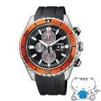 CITIZEN PRO MASTER シチズン プロマスター ダイバーズウオッチ エコ・ドライブ メンズ腕時計 CA0718-21E
