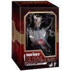 マーベル アイアンマン Iron Man 3 ウォー マシーン マーク II 1/6 Collectible Bust[海外取寄せ品]