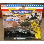 ショッピングAIR Micro マシーン エアー Strike Unit #9 ミリタリー コレクション[海外取寄せ品]