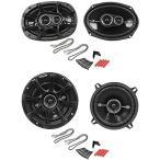ショッピングPackage Package: ペア of Kicker 41DSC6934 6x9 D-Series 3-ウェイ Car スピーカー Tota(海外取寄せ品)