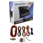 New Kenwood KAC-5001PS 1000W Mono D Car Amplifier Power Amp + 4 ゲー(海外取寄せ品)