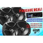 ショッピングPackage Package Deal ! 2 ペア JVC CS-J620 6.5 Car Audio 2-ウェイ Coaxial スピーカー(海外取寄せ品)