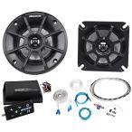 ショッピングPackage Package:(Pair)Kicker 40PS42 4 60W ピーク 2Ohm ATV/Motorcycle Speaker(海外取寄せ品)