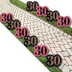 チック 30th Birthday - ピンク, ブラック and ゴールド Lawn デコレーション - アウトドア Birthday海外取寄せ品