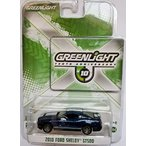 Greenlight 10th Tenth アニバーサリー リミット Edition - 2010 Ford Shelby GT50(海外取寄せ品)