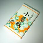 <ゆうパケット(160円)対応>  ゆうパケット8つまで同梱可  茶道具 懐紙 小菊(女子用)
