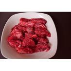 特選柔らか ハラミ 焼肉用 700g スライス セット 【 焼肉 BBQ 牛肉 】