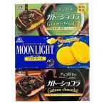 森永チョコレートケーキ/ソフトケーキ 3種セット ガトーショコラ、宇治抹茶のガトーショコラ、ムーンライトクッキーを使ったソフトケーキ 個包装
