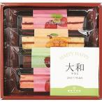 内祝い ギフト (名入れ)銀座千疋屋 名入銀座サンドケーキ A PGA-4 (96051-01)