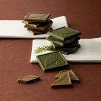 (産地直送・送料無料) お歳暮 ギフト きよ泉 宇治のチョコレート「ファミリーパック」 SH-001 (-7816-018-)   お歳暮 内祝い ギフト