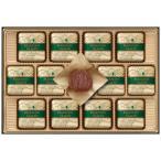 メリーチョコレート マロングラッセ MG-S (-4210-057-)   内祝い ギフト 出産内祝い 引き出物 結婚内祝い 快気祝い お返し 志