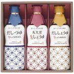 正田醤油 生しょうゆ調味料ギフト FNV-20 (-2258-067-) | 内祝い ギフト 出産内祝い 引き出物 結婚内祝い 快気祝い お返し 志
