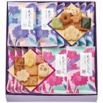 中央軒煎餅 花色しおん 米菓詰合せ 20S (-4222-036-)   内祝い ギフト 出産内祝い 引き出物 結婚内祝い 快気祝い お返し 志