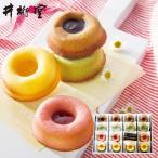 井桁堂 ガトープルポ 16個入 (-K2018-904-) (t0) | 内祝い お祝い フィナンシェ コンフィチュール チョコ 菓子