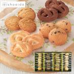 昭栄堂 神戸のクッキーギフト KCG-10 (-K2022-603-) (t0) | 出産内祝い 結婚内祝い 快気祝い お菓子 個包装 詰め合わせ