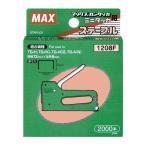 マックス マックス針タッカタイプ1208F2000本MS92639 (メール便・送料込み・送料無料・代引き不可・日時指定不可)
