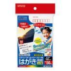 コクヨ カラーレーザー&カラーコピー用はがき用紙(光沢紙)〒枠有50枚 LBP-FG2630