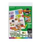 コクヨ インクジェットプリンタ用紙マグネットシート(マット紙) KJ-MS51N