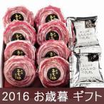 お歳暮 ギフト (産地直送)平田牧場 平牧三元豚ロールステーキギフト HS09-4 (V6022-510T)(送料無料) お歳暮 肉