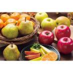 (産地直送・送料無料) お歳暮 ギフト りんご2種&ラ・フランス&みかん詰合せ BF-1912326 (-V3050-818T-) | お歳暮 内祝い ギフト