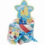 ロディ おむつケーキ ブルー ROC-50B (-C1072-018-) | 内祝い ギフト 出産内祝い 引き出物 結婚内祝い 快気祝い お返し 志