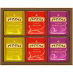 トワイニング エレガント ティーバッグ コレクション TWE-10 (-C1240-049-) | 内祝い ギフト 出産内祝い 引き出物 結婚内祝い 快気祝い お返し 志