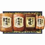 (産地直送・送料無料) 日本ハム 本格派吟王ハムギフト FS-50 (-C1269-080T-) | 内祝い ギフト 出産内祝い 引き出物 結婚内祝い 快気祝い お返し 志