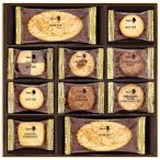 メリーチョコレート サヴール ド メリー クッキー詰合せ SVR-N (個別送料込み価格) (-4210-020-)   内祝い ギフト 出産内祝い 快気祝い お返し 志