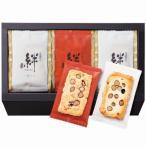 百菓匠 丹波黒豆おかき 絆 M-15 (-6240-018-) (個別送料込み価格) | 内祝い ギフト お祝