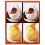 ひととえ とろけるプリン カスタード&マンゴー4号 TPA-10 (個別送料込み価格) (-9785-010-) | 内祝い ギフト 出産内祝い 快気祝い お返し 志