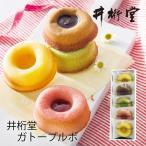 井桁堂 ガトープルポ 5個入 (-K2018-301-) (個別送料込み価格) (t0) | 内祝い お祝い フィナンシェ コンフィチュール チョコ 菓子