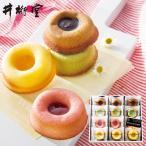 井桁堂 ガトープルポ 12個入 (-K2018-103-) (個別送料込み価格) (t0) | 内祝い お祝い フィナンシェ コンフィチュール チョコ 菓子