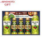 味の素 オリーブオイルギフト EVR-30J (-K2060-308-) (個別送料込み価格) | 内祝い お祝い お返し