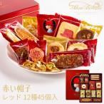 お中元 赤い帽子 クッキー詰め合わせ レッド 16468 (-K2019-605-) (個別送料込み価格) (t0) | 内祝い お祝い 個包装 缶入り