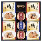 お中元 宝幸 国産のこだわりレトルト缶詰ギフト RK-30C (個別送料込み価格) (-3084-506-) | 内祝い ギフト 出産内祝い 結婚内祝い