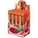 日清食品 おいしい北海道 オニオンコンソメ 24本1箱 (送料込・送料無料)