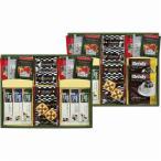 ブレイクタイム プレミアムギフト クッキー&コーヒー&紅茶 CC-30 (個別送料込み価格) (-L4144-044-) | 内祝い ギフト 出産内祝い お返し 志