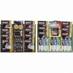 ブレイクタイム プレミアムギフト クッキー&コーヒー&紅茶 CC-40 (個別送料込み価格) (-L4144-058-) | 内祝い ギフト 出産内祝い お返し 志