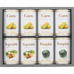 ホテルニューオータニ スープ缶詰セット AOR-30 (個別送料込み価格) (-C1261-108-) | 内祝い ギフト 出産内祝い 引き出物 結婚内祝い 快気祝い お返し 志
