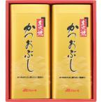 マルトモ かつおパック詰合せ ゴールド-15A (-0513-064-) (個別送料込み価格) | 内祝い ギフト お祝