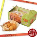 (送料込・送料無料)亀田製菓 にぎやかボックスR (634-602)
