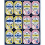 ニッスイ デンマーク産さば缶セット SB-30DNK (-0497-018-) (個別送料込み価格)   内祝い ギフト お祝