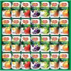 デルモンテ 果汁100%ジュース詰合せ(28本) KDF-30R (個別送料込み価格) (-0435-035-) | 内祝い ギフト 出産内祝い 引き出物 結婚内祝い 快気祝い お返し 志