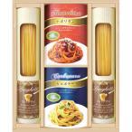 採食ファクトリー味わいソースで食べるパスタセット PAF-BJ (個別送料込み価格) (-0476-126-) | 内祝い ギフト 出産内祝い 快気祝い お返し 志