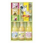 ジョイフルスヌーピー ジュース&クッキーセット SJS-B (個別送料込み価格) (-042-V080-) | 内祝い ギフト 出産内祝い 引き出物 結婚内祝い 快気祝い お返し 志