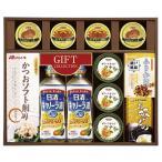 日清&和風食品ギフト YN-80R (個別送料込み価格) (-493-085J-) | 内祝い ギフト 出産内祝い 引き出物 結婚内祝い 快気祝い お返し 志