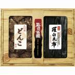 乾味百撰 九州産どんこ椎茸・羅臼昆布 GEE-40 (-218-130H-) (個別送料込み価格) | 内祝い ギフト お祝