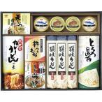 讃岐うどんギフトセット SK-70R (-220-068H-) (個別送料込み価格) | 内祝い ギフト お祝