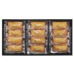 (産地直送・送料無料) 芦屋シェフ・アサヤマ洋菓子工房 芦屋フィナンシェ YJ-AF (-135-V032-) | 内祝い ギフト 出産内祝い 快気祝い お返し 志