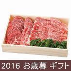 お歳暮 ギフト (産地直送 / 送料無料)北海道かみふらの和牛焼肉400g (2W22-043) お歳暮 肉